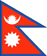 die Botschaft von Nepal in Berlin